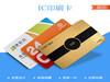 沈阳会员卡制作会员卡系统单机联网版