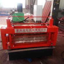 供应压瓦机设备840-900双层压瓦机厂家热卖全自动双层压瓦机