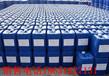 中性中央空调清洗剂,亿航中性中央空调清洗剂厂家价格