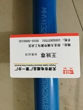 计算机电缆ZR-DJYPVPR