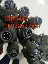 系统主传集控电缆MHYBV-7-1