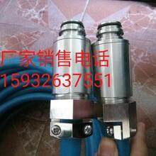 七芯拉力屏蔽电缆MHYVP32