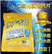 供应江苏沛县水产养殖专用二氧化氯消毒剂生产厂家批发价格