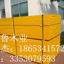 免熏蒸木方出口包装用胶合板LVL木龙骨图片