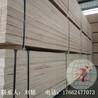 供应全国LVL免熏蒸木方包装托盘用木方
