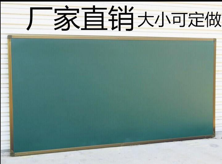 定做磁性小黑板挂式黑板咖啡店餐饮酒吧黑板大黑板白板100200cm