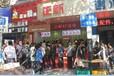 西安雞排店加盟電話西安正新加盟多少錢