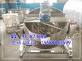 夹层锅-蒸汽夹层锅-蒸汽夹层锅价格图片