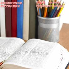 市场研究专业学术文章发表《中国市场》杂志征稿办理联系吴编辑
