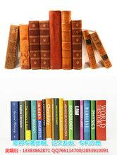 企业管理研究市场研究类学术专著合著出书办理专著出版联系百科书苑