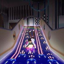 室内儿童淘气堡互动投影游戏,最新科技产品投影互动魔幻滑梯