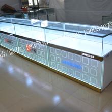 北京手机柜台批发厂家三星苹果OPPO金立手机展示柜台