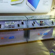 三星手机柜台联通业务受理台苹果维修台乐视体验台