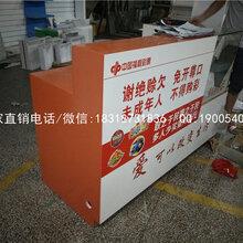 专业定做烤漆彩票柜台刮刮乐玻璃展示柜中国福利体育彩票销售柜台萍乡供应