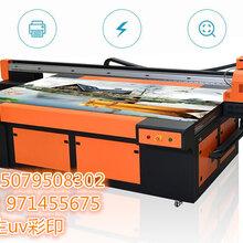 南京uv平板打印机排名/uv打印机怎么操作图片
