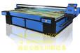 标牌制作设备uv喷绘机厂家/南京绘雅科uv平板打印机