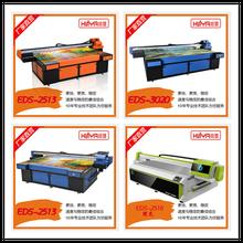 南京哪里有3D地板打印机南京绘雅