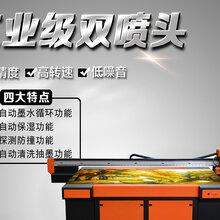南京装修集成墙板背景墙平板彩印机厂家直销图片
