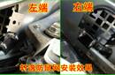 轩逸汽车防鼠网,适用于新老款轩逸/经典轩逸车里进老鼠,空调进风口不锈钢挡板
