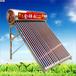 金祥雨太陽能熱水器不銹鋼太陽能臨沂太陽能熱水器廠家