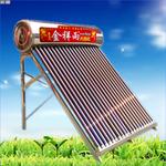 金祥雨太阳能热水器不锈钢太阳能临沂太阳能热水器厂家图片