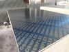 18厘插接建筑模板