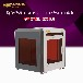 厦门3D打印机斯傲特思3D打印机工业级3D打印机大尺寸高精度三维打印机