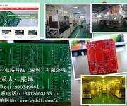 深圳pcb打样pcb线路板单双面多层打样厂家众一电路注册代码x图片