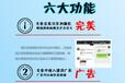 微客至尊手机编辑器一款免费的微信文章植入广告微商营销软件,三天1000+客源