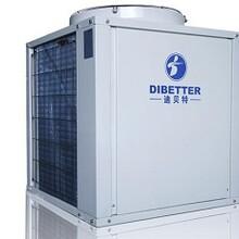 空气能热水器_迪贝特空气能DBT-R-2.5HP热泵热水器_热水工程专家_超低温热泵采暖_热泵烘干机组_泳池专用机组图片