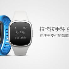 武汉市民外出可刷拉卡拉手环精英版省去排队时间图片