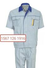 制作各类工业服装,西装,职业装,校服.园服类