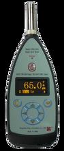 专业环境检测厂家直销AWA5636声级计噪音测量仪图片