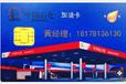 加油卡回收,加油卡?#23637;海?#22238;收加油卡,中石化加油卡?#23637;?#22238;收