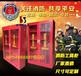 消防工具柜消防器材消防储存柜消防展示柜厂家