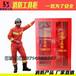 深圳消防工具箱消防工具柜消防器材柜战备柜应急展示柜