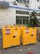 双人双锁防爆柜安全管理存储化学品防火防爆工业安全柜