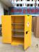 防爆柜放置要求防爆柜安全存储型号SY-090加仑