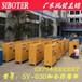 生产厂家供应SY-030加仑防火防爆柜斯博特品牌