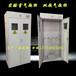 厂家供应智能报警气瓶柜安全储存氧气氢气氮气乙炔甲烷等