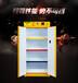 化学品安全柜存储柜温度湿度可控制柜易燃化学品