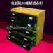 浙江3D眼睛消毒柜3D眼睛柜全国电影院专用产品存储柜