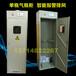 单瓶气瓶柜智能报警排风气瓶柜实验室工厂通用气瓶柜