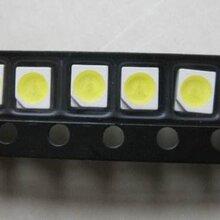 回收LED灯珠回收贴片灯珠发光管回收图片