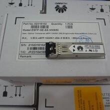 上海回收千兆sfp-ge-lx-sm1310光纤模块回收华为模块图片