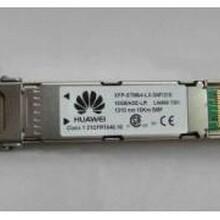光模块回收光纤模块回收华为光模块回收图片