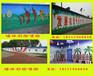 保定墙体广告墙体写字墙体彩绘