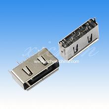 SATA7P公座180度铁壳/硬盘录像机连接器图片