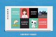 杭州flash動畫制作公司課件制作動畫卡通動畫宣傳片廣告動畫制作多媒體制作