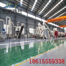 北京秸秆颗粒机价格生物质颗粒机生产线锯末颗粒机厂家直销图片
